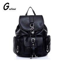 Новый дамы черный коричневый ПУ кожа мешок школы рюкзак для женщин lady учащиеся подростки девушки вскользь Большой емкости