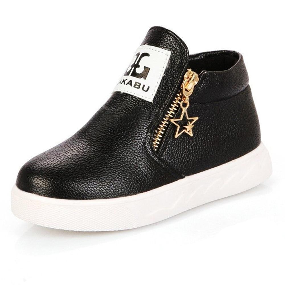 Girls Boys Kids Zipper Stars PU Martin Ankle Boots Shoes ...