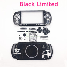 For PSP3000 Winning Eleven Limited Design Housing Shell Case Cover replacement for PSP 3000 Full Housing Cover with Buttons Kit