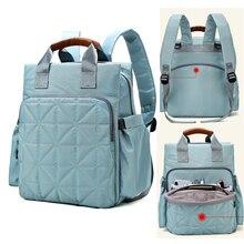 Fashion Backpack For Mom Diaper Baby Bags Woman Nylon Mummy Waterproof Pram Nursing Bag Multifunction Babby Care Bag