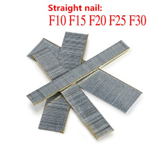 1400 шт./упак. Электрический степлер ногтей F10 F15 F20 F25 F30 410 413 416 419 422 1008 1010