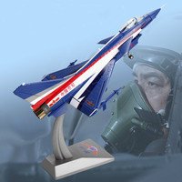 Alloy J10 Performance Machine Model Air Show Fighter Model Simulation Jian 10 Flying Airplane Model Gift Souvenir Scale 1:60