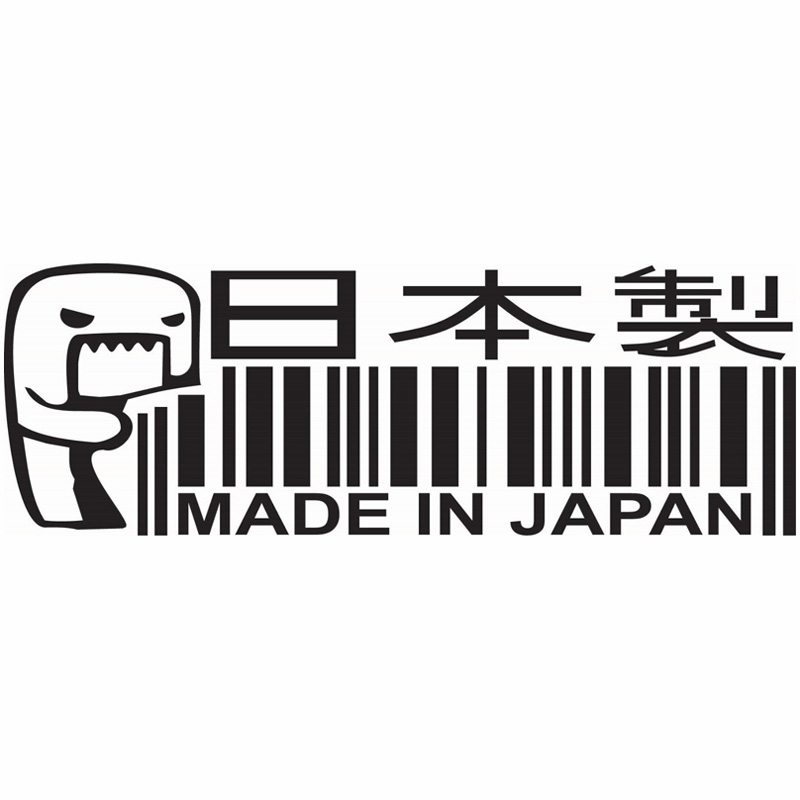 14x5CM MADE IN JAPAN Funny Vinyl Bar Code Car Sticker JDM Window Decorative Decals Trend Reflective Material Black/White