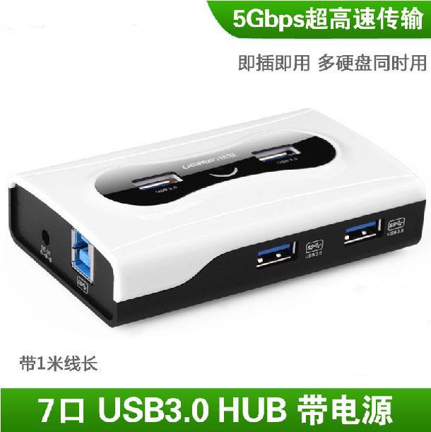 Verde de conexión de Alta velocidad de 7 puertos USB3.0 HUB con fuente de alimentación externa de 5 Gbps
