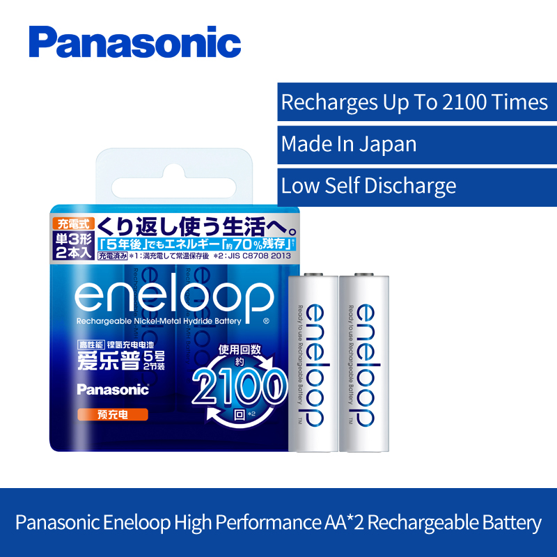Original Panasonic High Quality 2000mAh AA Pre-Charged Rechargeable Batteries 2pcs/lot 1.2V Pre-Charged Ni-MH Battery