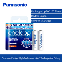 Panasonic High Preformance AA 2 Rechargeable Battery