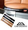 Для Volvo XC60 V40 R дизайн автокресло прокладка герметичные тампон аксессуары для интерьера 2 шт. сиденья PU spacer бары S40 S60 S80 V60 XC90