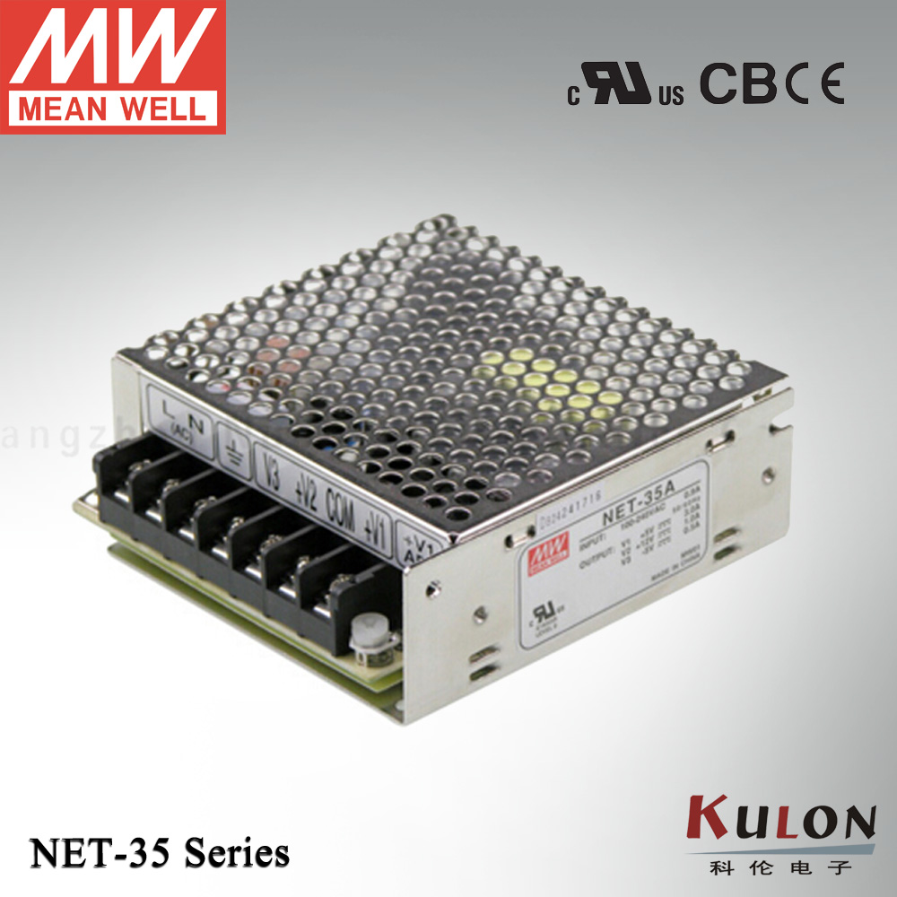 Original Mean well NET-35B 33W Triple output 5V 12V -12V Meanwell power supply original mean well rd 35b 35w 5v 24v dual output meanwell power supply