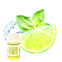 pure essential oils organic Lemon essential oil 3ml/Bottle natural coconut skin care hair care oil body massage Lemon oil Essential Oil
