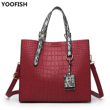 купить New fashion crocodile pattern handbag, portable big bag Messenger bag, color matching casual shoulder bag large capacity handbag дешево
