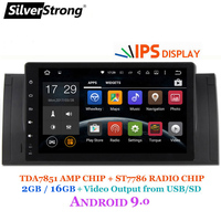 SilverStrong NEW IPS ANDROID 9.0 Car Player Android for BMW E53 X5 E39 M5 1DIN Radio Rockchip PX30 CPU With RDS DAB Option