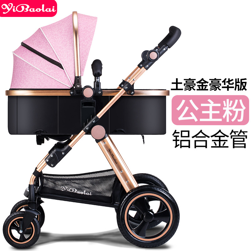 Baby stroller Europe High View trolley Can Sit and  Lie 2-in-1 strollers Foldable 8 Gift Four Wheel Umbrella carts