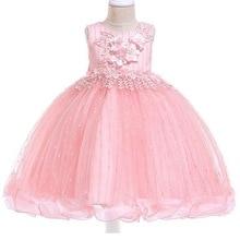 2019 Girls Lace Sequins Wedding Gown Tutu Princess Dress Flower Girls Children Clothing Kids Party Vestido For Girl Clothes 3-10 недорого