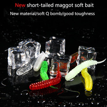 Thread needle tail lure soft bait 6cm1.3g root fishing  insect