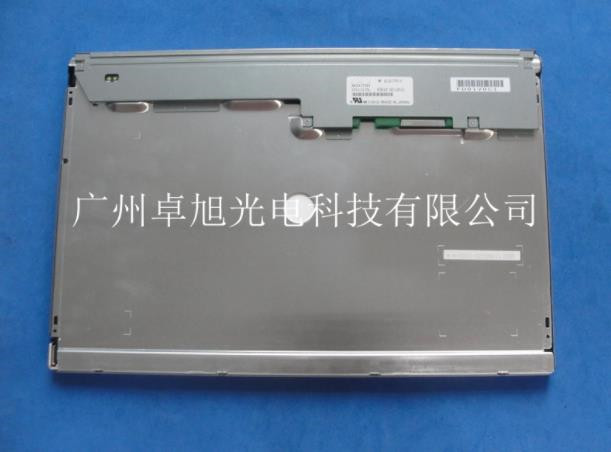 Can provide test video , 90 days warranty   AA141TC01 14.1 20-pin wide temperature high brightness LCD industrial displayCan provide test video , 90 days warranty   AA141TC01 14.1 20-pin wide temperature high brightness LCD industrial display