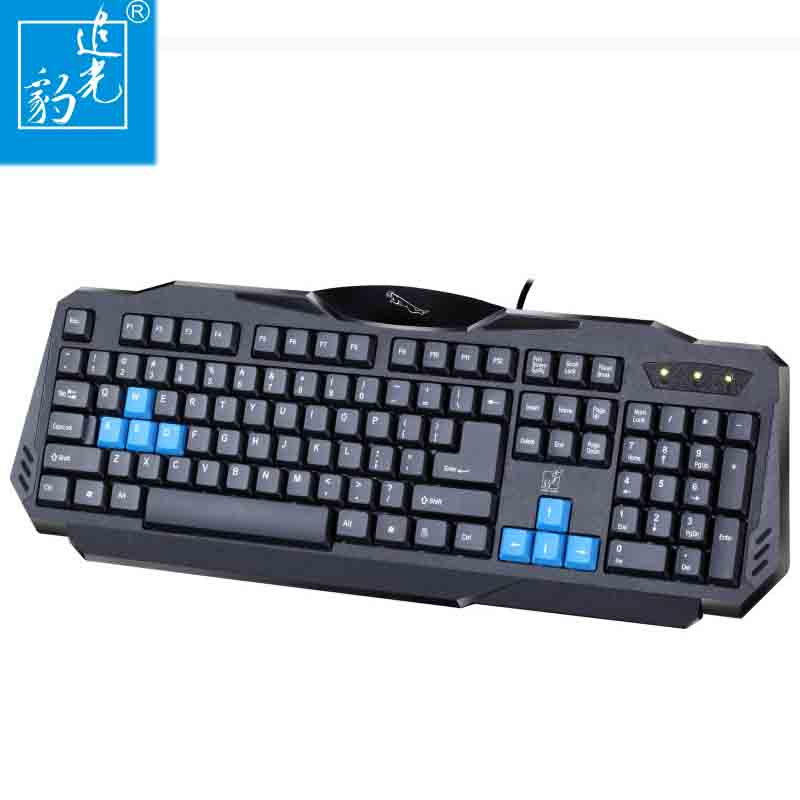 New USB Computer Keyboard Home Office Gaming Keyboard USB Interface Wired Keyboard Single Keyboard Q29 NoEnName_Null