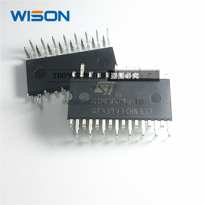 STGIPN3H60T-H STGIPN3H60AT GIPN3H60T-H STGIPN3H60 GIPN3H60 STGIPN3H60A  FREE SHIPPING NEW AND ORIGINAL MODULE