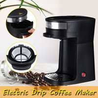 220V 705W Electric Portable Household Automatic Small Drip Coffee Maker Machine