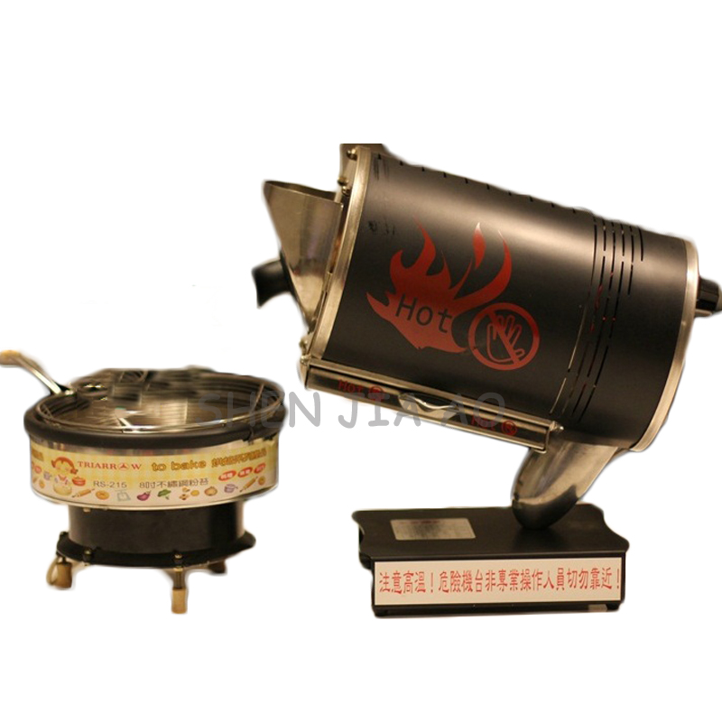 Small coffee roasters household electric coffee bean roaster desktop stainless steel coffee beans baking machine 220V 850W 1PC
