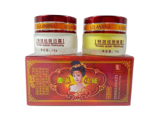 30g Lulanjina Whitening Cream Spot Remover Natural Ginseng Extract (Day+Night) for Skin Care Moisturizers