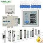 RAYKUBE RFID Access ...