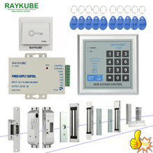 RAYKUBE RFID Access Control System Kit Set With Electronic Lock Password Keypad & RFID Reader DIY Kit For Door Security