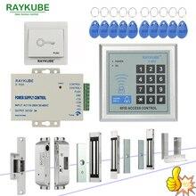 RAYKUBE RFID система контроля доступа комплект с электронным замком Пароль Клавиатура и RFID считыватель DIY комплект для двери безопасности