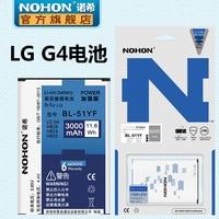 100% nohon 3000 mah nueva batería para lg g4 h818 h810 VS999 F500K F500S F500L BL-51YF Reemplazo Del Teléfono Móvil de la Alta Calidad batería