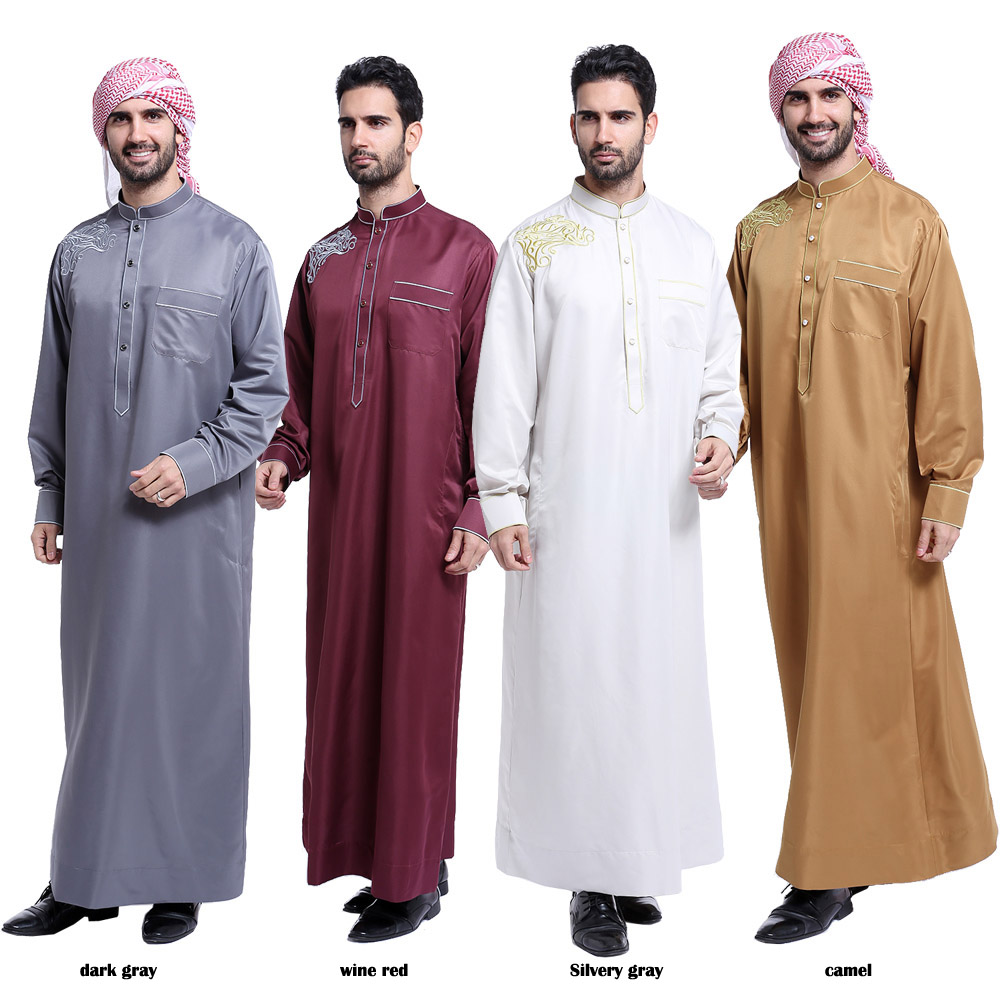 Muslim clothing store near me
