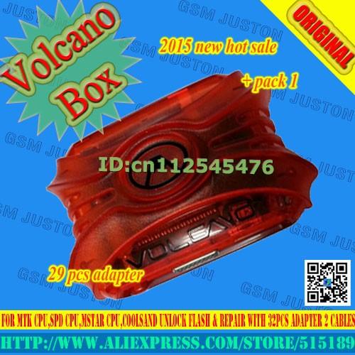 Volcano BOX-GSMJUSTON-c7