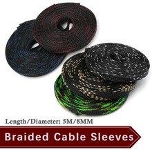 5 м 8 мм 5 цветов провода Кабельные муфты расширяемая изоляция плотный ПЭТ Плетеный провод Sleeving Gland защита кабеля