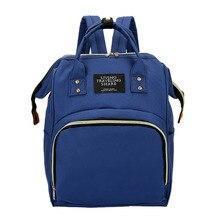 fa1165cb22f9 Модные мягкие рюкзаки полиэстер рюкзаки для мамы средства ухода за кожей  будущих мам подгузник сумка большой ёмкость маленьких с.