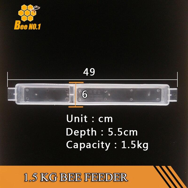 BEE.NO.1 5pcs Bee Feeder 1.5kg Feeders Ұяшықтағы - Бақша өнімдері - фото 5