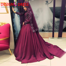2017 Burgundy Vintage Arabic Muslim Evening Dresses Sparkly Beaded Lace Hijab Long Sleeves Dubai Formal Evening Gowns