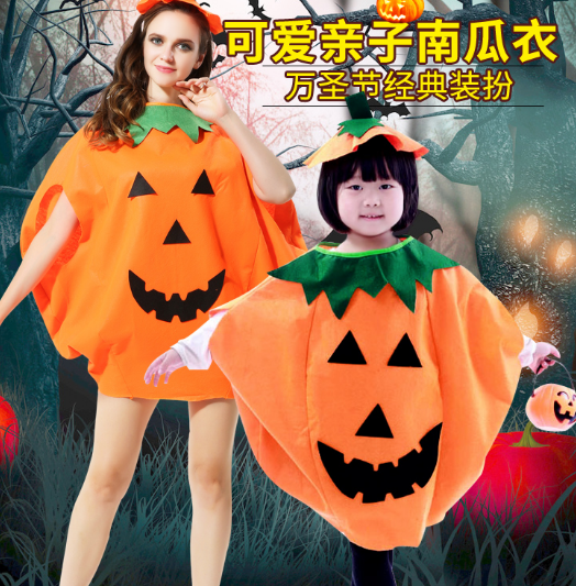 2016 hot Children Kids Animal Costume Cosplay Clothing Dinosaur Tiger Elephant Halloween Animals Costumes Jumpsuit for Boy Girl