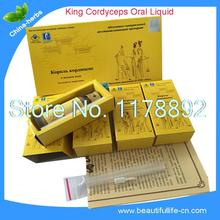 1 pack = 4 bottles league king cordyceps oral liquid cordyceps dong chong xia cao to treat cancel, enhance immunty cordyceps