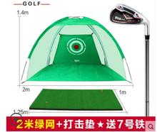 For young Whole set 2M*1.4M Golf Training Aids Golf practice net Indoor exercises Cages with Mats+ball arm+10pcs golfballs