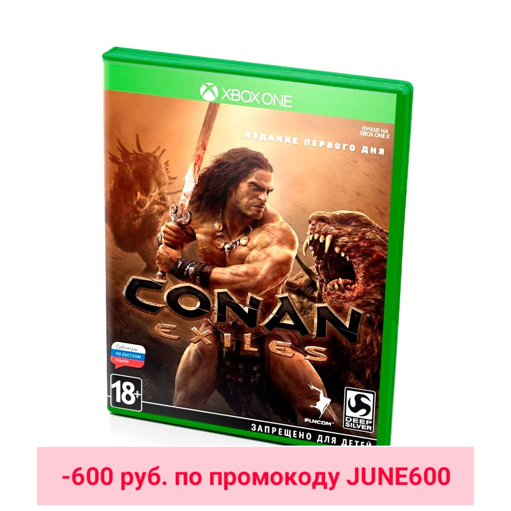 Game Deals xbox Conan Exiles xbox One игра для microsoft xbox one conan exiles