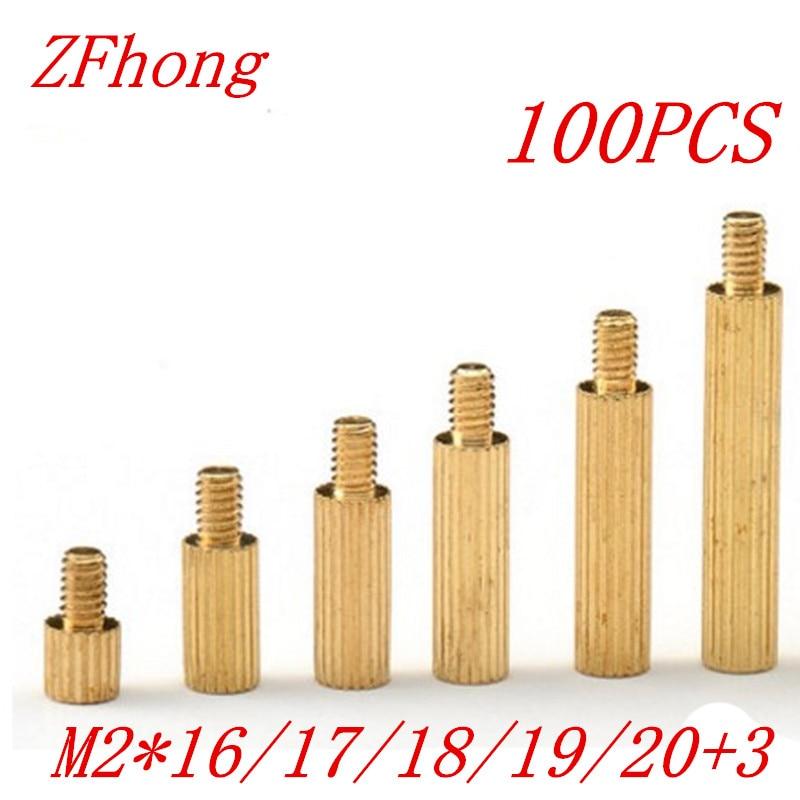 100PCS M2 Brass Standoff Spacer M2*16/17/18/19/20+3 Male to Female Thread встраиваемый спот точечный светильник novotech pearl round 369445
