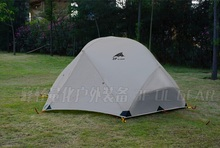 3F 15D 4season ultra light Professional silicon coated anti-rain anti-wind 2persons 4seasons camping tent in top quality