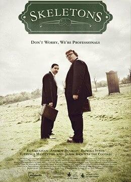 《最后两个大法师》2010年英国喜剧电影在线观看