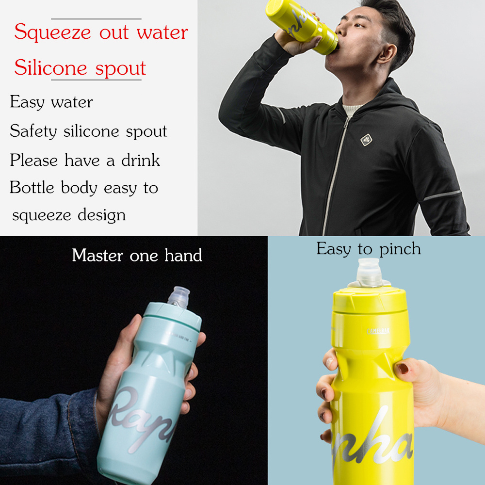 Rapha Cycling Water Bottle 620 750ml Leak proof Squeezable Bottle Taste free BPA free Plastic Camping Hiking Sports Water Bottle in Bicycle Water Bottle from Sports Entertainment