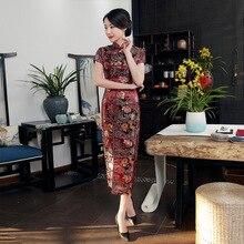 Summer New Burgundy Tight Stain Traditional Slim Mandarin Collar Cheongsam Short Sleeve Novelty Print Long Dress S-3XL J0028