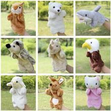 Teddy Bear Bird Sheep Tiger Duck Doll Hand Puppet Fantoche Kids Educational Toys Brinquedo Family Interactive Toys