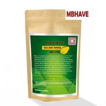 Maca Root Powder 8 ออนซ์ 100% Pure Premium คุณภาพ All   Natural Energy Booster
