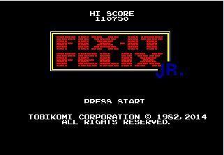 Fix It Felix - Sega Mega Drive For Genesis 1