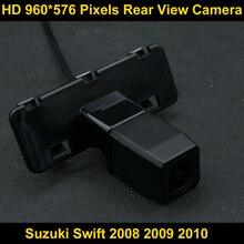 PAL HD 960*576 Пиксели высокой четкости Парковка заднего вида Камера для Suzuki Swift 2008 2009 2010 Водонепроницаемый резервное копирование Камера