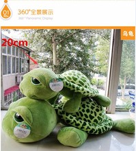 1pcs 20cm Love Apartment lovely Big Eyes Small Turtle Tortoise Doll Baby Toy Cute Doll Plush Toys Girls Gifts