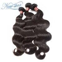 Peruvian Virgin Body Wave Hair Extension 3 Bundles Thick Human Hair Waving Unprocessed Cuticle Aligned New Star Hair Weave
