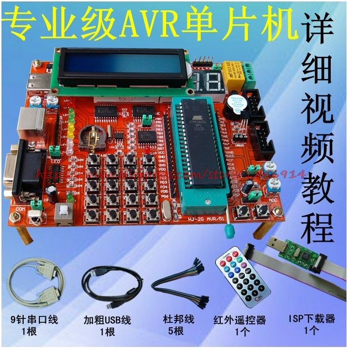 ATMEGA16 AVR MCU Learning Board Experiment Board AVR Development Board Video Feed ISP Programmer